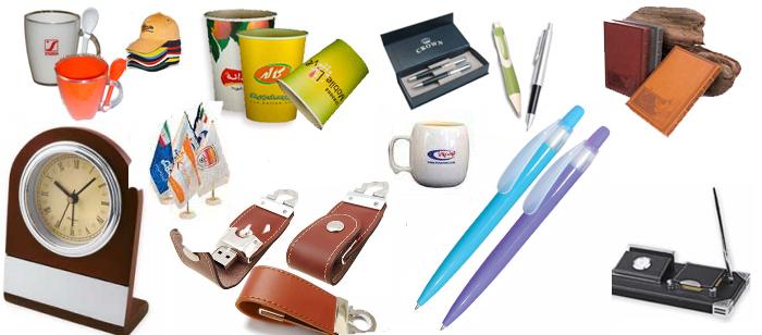 هدایای تبلیغاتی مانند خودکار تبلیغاتی، لیوان تبلیعاتی،جاسوئیچی،ساعت رومیزی ،پرچم رومیزی،فلش تبلیغاتی و سایر هدایا