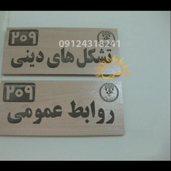 پلاک ارزان قیمت